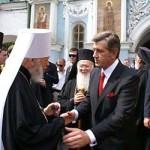 Константинопольский Патриарх Варфоломей молился в Лавре