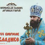 100voprosov