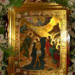 Праздник Крещения Господня в Киево-Печерской Лавре
