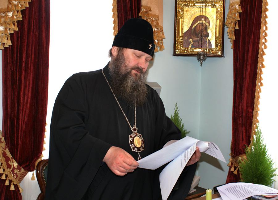arhiepiskop-pavel.jpg