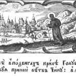 Обретен древний сборник рассказов об основании Печерского монастыря и его первых монахах