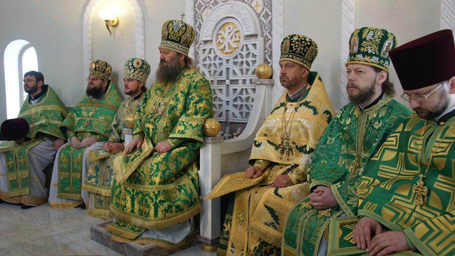 liturgiya_zakladka