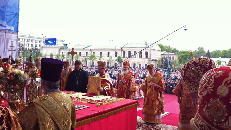 harkov_yubiley5
