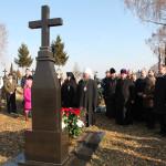 dimitriya-solunskogo4