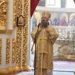 Митрополит Павел принял поздравления с Днем Ангела