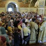 Неделя 12-я по Пятидесятнице