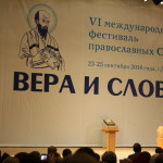 Сотрудники Информационно — просветительского отдела Лавры приняли участие в международном фестивале СМИ