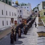 Преподобне, отечество твое просветил еси, и чиноначальник монахов был еси