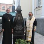 Наместник Лавры участвовал в торжествах в Днепропетровской области, посвященных памяти св. князя Владимира