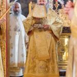 Неделя 18-ю по Пятидесятнице. Отдание праздника Воздвижения Креста Господня