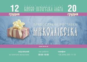 1nikolskaya_20152.jpg