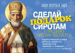 nikolskaya_700500.jpg