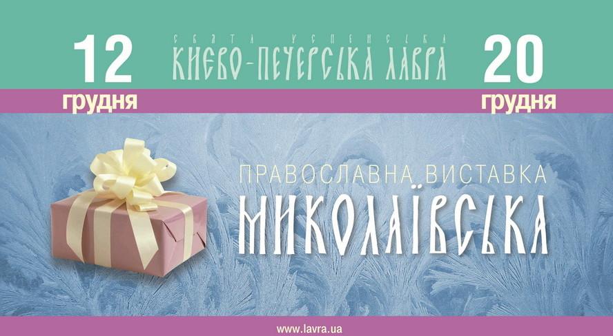 1nikolskaya_20152
