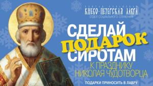 nikolskaya_700500