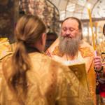 Неділя після Різдва Христового