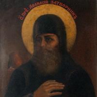 Прп. Афанасий затворник (XIII)