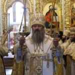 В день пам'яті святих рівноапостольних Кирила і Мефодія митрополит Павел звершив Літургію