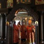 Преполовення П'ятидесятниці