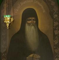 Прп. Анатолій затворник (XIII)