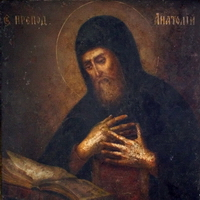 Прп. Анатолий (XII)