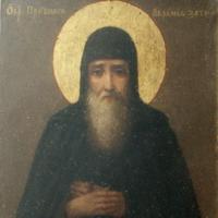 Прп. Аврамий затворник (XII-XIII)
