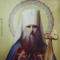 Свт. Иоанникий, митрополит Киевский и Галицкий (1900)