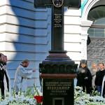 В Лавре совершены заупокойные богослужения по почившему Предстоятелю УПЦ