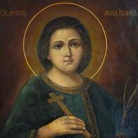 Мч. Иоанн младенец (983)