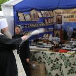 Наместник Лавры благословил открытие православной выставки «Медовый Спас»