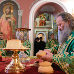 """Venerate the Synaxis of God-bearing fathers, calling them unitedly by name"""