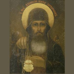 Rev. Dionysius Schepa (XV)
