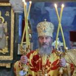 Неделя 21-я по Пятидесятнице, об исцелении гадаринского бесноватого
