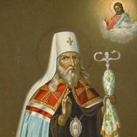 Свт. Павел, митрополит Тобольський (+1770)