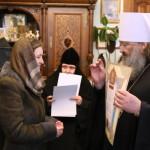 У зв'язку з ювілеєм Намісник Лаври нагородив співробітників Паломницького відділу