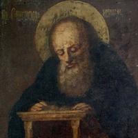 Прп. Онисифор исповедник (+1148)