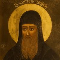Прп. Мартирій затвірник (XIII-XIV)