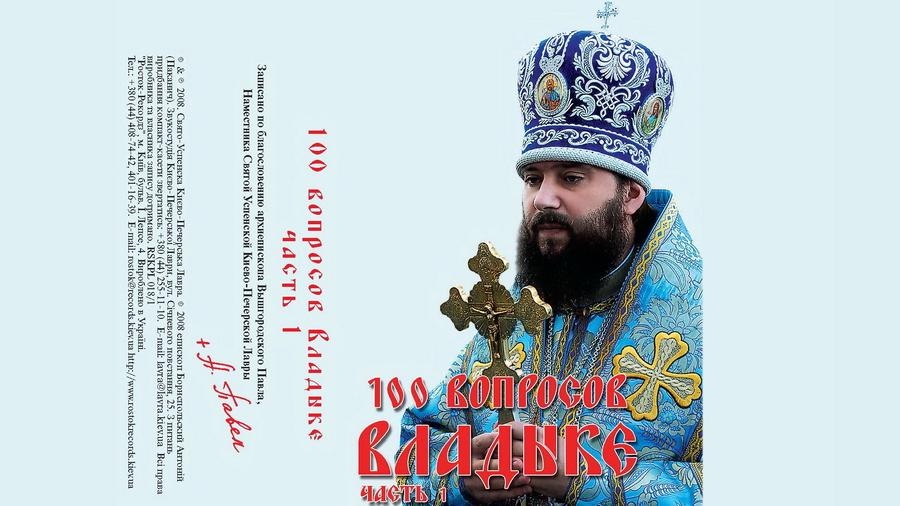 100 voprosov0001panorama