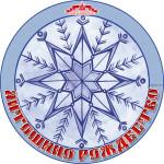 Antosha Obraz CD
