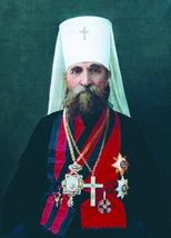 Vladimir Bogoyavlenskiy