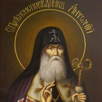 Прп. Антоній сповідник (1867-1942)