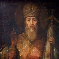 Rev. Ephraim bishop Of Pereyaslav (+1098)