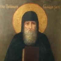 Прп. Елладій Печерський (XII-XIII)