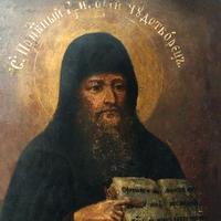 Прп. Григорий Чудотворец, затворник (XIII-XIV)