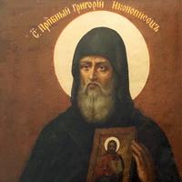 Прп. Григорий иконописец (XII)