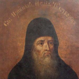 Isaiya