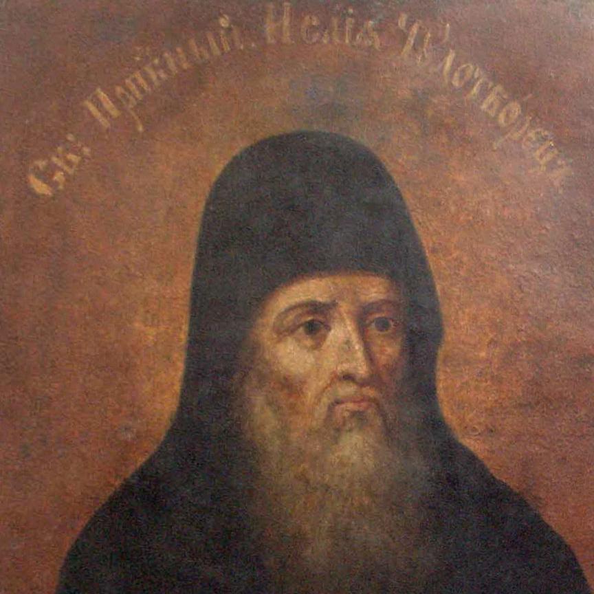 Прп. Ісая чудотворець (1115)