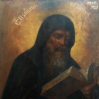 Прп. Лаврентий затворник (XIII-XIV)