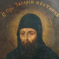 Прп. Захарія постник (XIII-XIV)