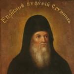 evfimiy_shim