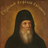 Прп. Евфимий схимник (XIV)